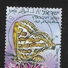 Sellos: ISRAEL. Lote 124692075