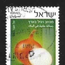 Sellos: ISRAEL. Lote 124692135