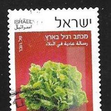 Sellos: ISRAEL. Lote 124692167