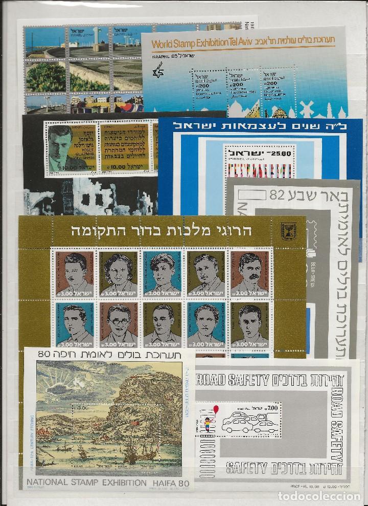 R41/ ISRAEL, 8 HB DIFERENTES ***, CATALOGO 68 € (Sellos - Extranjero - Asia - Israel)