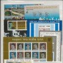 Sellos: R41/ ISRAEL, 8 HB DIFERENTES ***, CATALOGO 68 €. Lote 128151451