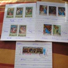 Sellos: SELLOS DE LA CIUDAD DE BELEN, CRISMAS 1.971. Lote 41564270