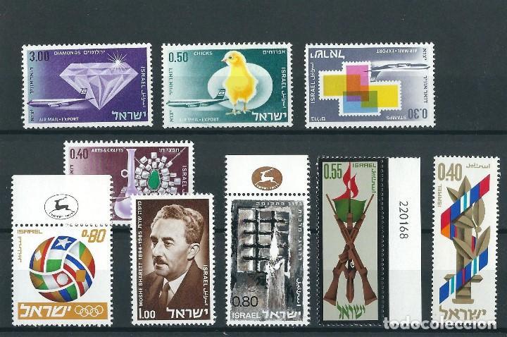 ISRAEL LOTE SELLOS 1968 NUEVOS (Sellos - Extranjero - Asia - Israel)