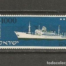 Sellos: ISRAEL YVERT NUM. 137 ** NUEVO SIN FIJASELLOS. Lote 133410686