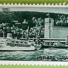 Sellos: ISRAEL. 373 PUERTO HAIFA. 1968. SELLOS NUEVOS Y NUMERACIÓN YVERT.. Lote 134747555