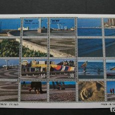 Sellos: ISRAEL-1983-Y&T BL.26**(MNH). Lote 151177026