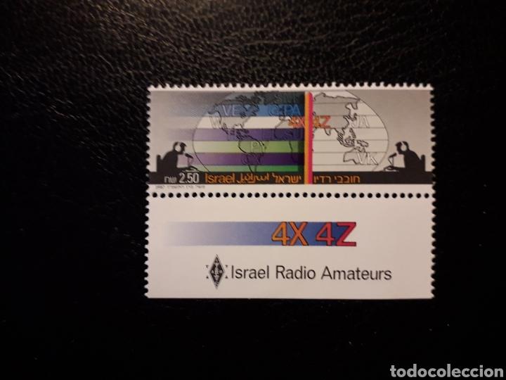 ISRAEL. YVERT 1006. SERIE COMPLETA NUEVA SIN CHARNELA. RADIOAFICIONADOS (Sellos - Extranjero - Asia - Israel)