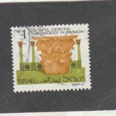 Sellos: ISRAEL 1986 - YVERT NRO. 967 - USADO. Lote 136487454