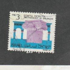 Sellos: ISRAEL 1986 - YVERT NRO. 968 - USADO. Lote 136487534