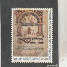 Sellos: ISRAEL 1986 - YVERT NRO. 987- USADO -. Lote 136488146