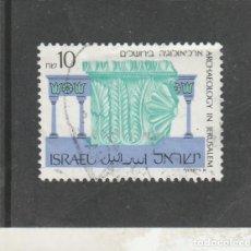 Sellos: ISRAEL 1989 - MICHEL NRO. 1122 - USADO -. Lote 136490254
