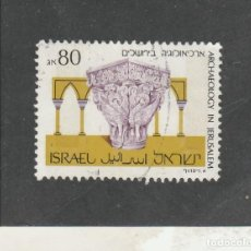 Sellos: ISRAEL 1989 - MICHEL NRO. 1128 - USADO -. Lote 136490342