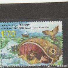 Sellos: ISRAEL 2010 - MICHEL NRO. 2180 - USADO - . Lote 136497690