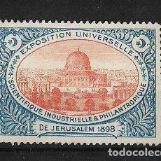 Sellos: JERUSALEM 1898. VIÑETA DE LA EXPOSICION UNIVERSAL CIENTIFICA, INDUSTRIAL Y FILANTROFICA. Lote 138050714