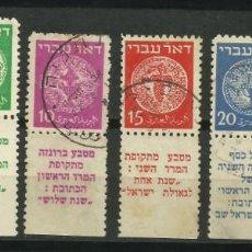 Sellos: ISRAEL-PRIMERA SERIE CON TAB USADA. Lote 138984038