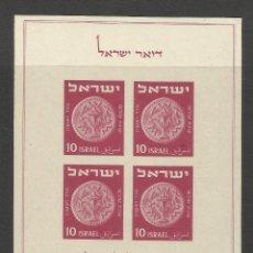 Sellos: ISRAEL.- PRIMERA HOJA BLOQUE SIN CHARNELA.. Lote 138988018