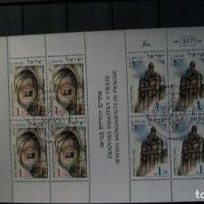 Sellos: ISRAEL-1997-MINIPLIEGO Y&T 1359/60/º/. Lote 141318810