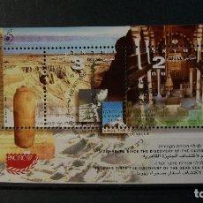 Sellos: ISRAEL-1997-Y&T BL.57/º/. Lote 141318918