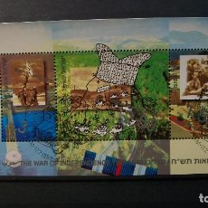 Sellos: ISRAEL-1998-Y&T BL.59/º/. Lote 141318958