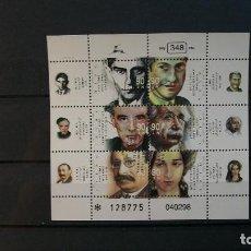 Sellos: ISRAEL-1998-MINIPLIEGO Y&T 1395/400/º/. Lote 141319030