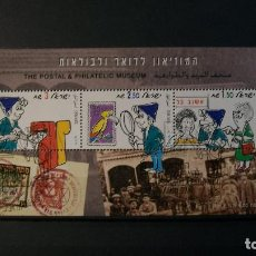 Sellos: ISRAEL-1998-Y&T BL.60/º/. Lote 141319154