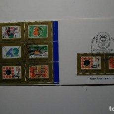 Sellos: ISRAEL-1988-CARNET CON MINIPLIEGO Y&T 1034/41/º/. Lote 141328774