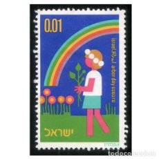 Sellos: ISRAEL 1975. MI 629, YT 566. FESTIVAL ARBOR DAY. USADO. Lote 141338586
