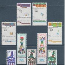 Sellos: R/18617 LOTE DE 3 SERIES COMPLETAS NUEVAS ** MNH DE ISRAEL, 1975/1979, EN PERFECTO ESTADO. Lote 141341170