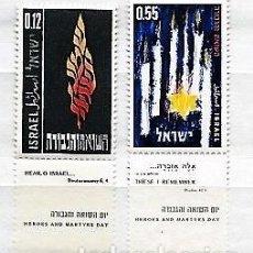 Sellos: ISRAEL,1962,MÁRTIRES Y HÉROES,NUEVO,MNH**. Lote 141870690
