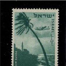 Sellos: SELLOS DE ISRAEL CON BANDELETA AIRMAIL 1953 CON CERTIFICADO AUTENTICIDAD. Lote 142722482