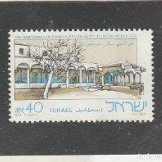 Sellos: ISRAEL 1986 - YVERT NRO. 982- USADO -. Lote 142923208