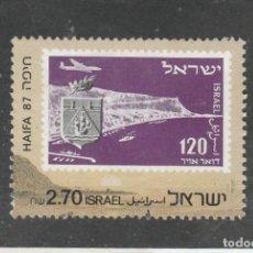 Sellos: ISRAEL 1987 - MICHEL NRO. 1061- USADO -. Lote 142923280