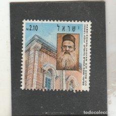 Sellos: ISRAEL 1991 - MICHEL NRO. 1196 - USADO -. Lote 142923350