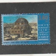 Sellos: ISRAEL 1993 - MICHEL NRO. 1261 - USADO -. Lote 142923422