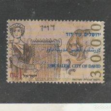 Sellos: ISRAEL 1995 - MICHEL NRO. 1342 - USADO -. Lote 142923500