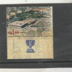 Sellos: ISRAEL 1995 - MICHEL NRO. 1344 - USADO -. Lote 142923548