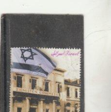 Sellos: ISRAEL 1996 - MICHEL NRO. BL54 SH - USADO - LEVE DOBLEZ. Lote 142955154