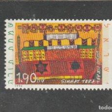 Sellos: ISRAEL 1996 - MICHEL NRO. 1403 - USADO -. Lote 142955234