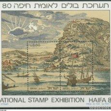 Sellos: HB NUEVA DE ISRAEL, YT 20. Lote 143003570