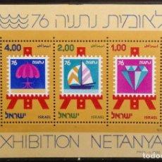 Sellos: ISRAEL MINISHEET NUEVO 1976. Lote 144719166