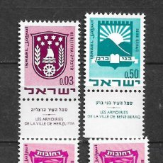 Sellos: ISRAEL 1969 MNH TOWN EMBLEMS - 10/22. Lote 147243358