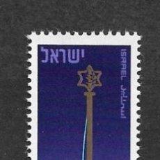 Sellos: ISRAEL 1969 MNH MEMORIAL DAY. - 10/22. Lote 147243414