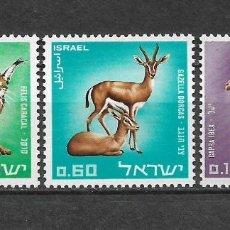 Sellos: ISRAEL 1967 MNH FAUNA ANIMALES - 10/22. Lote 147243458
