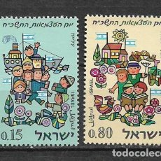 Sellos: ISRAEL 1968 MNH INDEPENDENCE DAY - 10/22. Lote 147243522