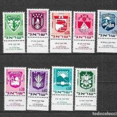 Sellos: ISRAEL 1969 MNH TOWN EMBLEMS - 10/22. Lote 147243574