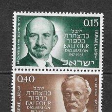 Sellos: ISRAEL 1967 MNH ANIVERSARIOS - 10/22. Lote 147243626