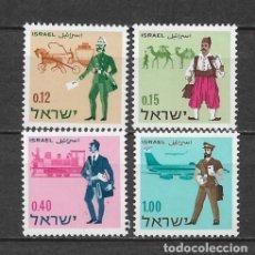 Sellos: ISRAEL 1966 MNH STAMP DAY HISTORIA POSTAL - 10/21. Lote 147243738