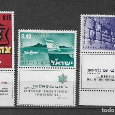 Sellos: ISRAEL 1967 MNH VICTORY OF THE ISRAELI FORCES, MILITAR - 10/21. Lote 147243814