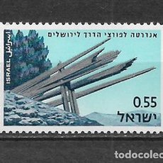 Sellos: ISRAEL 1967 MNH ISSUED FOR MEMORIAL DAY, - 10/21. Lote 147243862