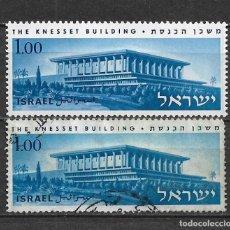 Sellos: ISRAEL 1966 MNH KNESSET BUILDING, JERUSALEM ARQUITECTURA - 10/21. Lote 147243906